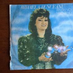 Mihaela Runceanu -vinil- Pentru voi, muguri noi - Muzica soundtrack electrecord