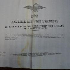 Dobresti, Diploma Domneasca boier de neam pentru Stoian fiul lui Oprea, 1845 - Diploma/Certificat
