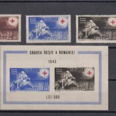 ROMANIA 1943, LP 151, LP 152, CRUCEA ROSIE, COLITA EROARE, LOT 1 RO - Timbre Romania, Nestampilat