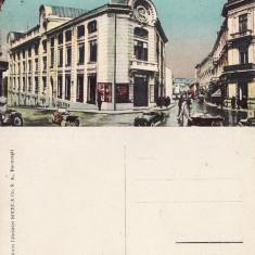 Bucuresti - Libraria Socec . Animatie