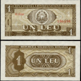 ROMANIA 1 LEU 1966 UNC NECIRCULATA - Bancnota romaneasca