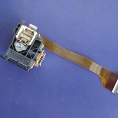 Bloc optic Unitate laser VAM 1250 CD Recorder PHILIPS 775 este NOUA la cutie. - CD player