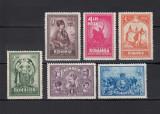 10 ANI DE LA UNIREA TRANSILVANIEI 1929  - SERIE NESTAMPILATA FARA SARNIERA, Nestampilat