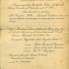 DOCUMENTE VECHI- MIHAI I-CONFERIREA -CRUCEA-SERVICIUL CREDINCIOS CLASA A II-A - Harta