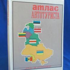 ATLAS AVTOTURISTA / ATLAS RUTIER * TOM 1 = ESTONIA, UKRAINA, MOLDOVA - MINSK -1993