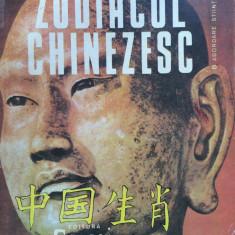 ZODIACUL CHINEZESC - Virgil Ionescu - Carte astrologie
