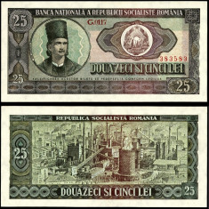 ROMANIA 25 LEI 1966 UNC NECIRCULATA