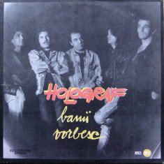 Holograf – Banii Vorbesc (LP) - Muzica Rock electrecord, VINIL
