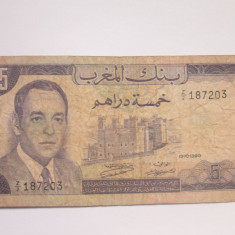 Maroc.5 dirhams(drahme).1970 - bancnota africa