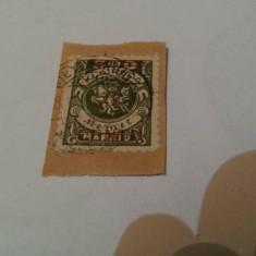 Germania/memel 1923 blazoane / 1 v. stampilata / mi 168