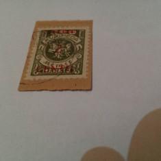 Germania/memel 1923 blazoane / 1 v. stampilata / mi 167