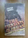 k0a Craciun Ionescu - Zile fierbinti in orient