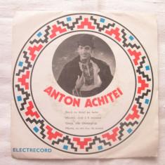 Anton Achitei - Anton Achitei _ vinyl(7