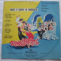 Bailes Y Cantos De Andalucia _ vinyl(7