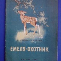 Doua carti de povesti in limba rusa / R5P1F - Carte de povesti