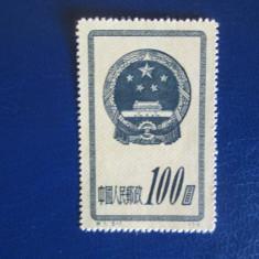TIMBRE CHINA NESTAMPILAT