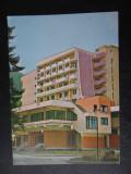 RPR  - Slanic Moldova
