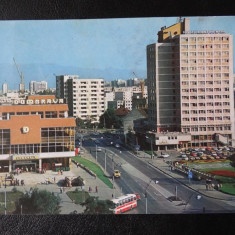 RPR - Sibiu - Oiata Unirii - Carte Postala Transilvania dupa 1918, Circulata, Printata