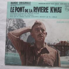 Bande originale du film Le Pont de la Riviere Kwai _ vinyl(7