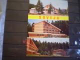 R.S.R. - SOVEJA - VEDERI  DIN  STATIUNE - CIRCULATA, TIMBRATA .