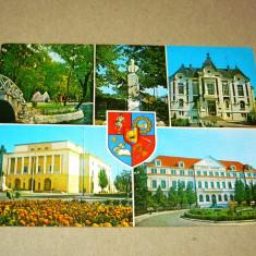 Botosani - Vedere din Parcul M. Eminescu - scrisa - 2+1 gratis-RBK11456 - Carte Postala Moldova dupa 1918, Circulata, Fotografie