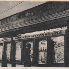 CONSTANTA .SINDICATELE UNITE MUNCITORESTI, CIRCULATA IUL. 1949 - Carte Postala Dobrogea dupa 1918, Printata