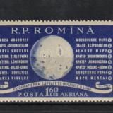 RRR      ANUL GEOFIZIC INTERNATIONAL  LP. 487 MNH LUX, Nestampilat