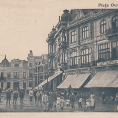 CONSTANTA, PIATA OVIDIU CLUBUL CONSERVATOR DEMOCRAT - Carte Postala Dobrogea dupa 1918, Necirculata, Printata