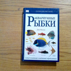 PESTI DE ACVARIU - Dick Mill - Moscva, 2003, 304 p.; lb. rusa, Alta editura