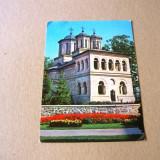 Pitesti - Biserica sf Gheorghe - circulata 1972 - 2+1 gratis - RBK11610 - Carte Postala Muntenia dupa 1918, Fotografie