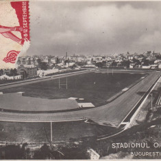 BUCURESTI, STADIONUL O.N.E.F., CIRCULATA AUG. 1937 - Carte Postala Muntenia dupa 1918, Fotografie