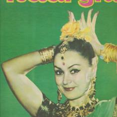 Narghita 4 LP discuri vinil - Muzica Dance electrecord