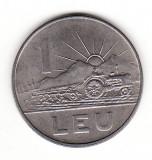 Moneda 1 leu 1966 RSR