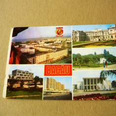 Bacau - necirculata - 2+1 gratis - RBK11705 - Carte Postala Moldova dupa 1918, Fotografie