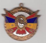 Insigna Distins cu diploma de onoare a CC al UTM – partea inferioara, Romania de la 1950