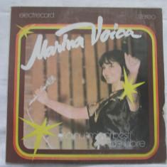 Marina Voica – Să Nu-mi Vorbești De Iubire _ vinyl(LP,album) Romania, VINIL, roton