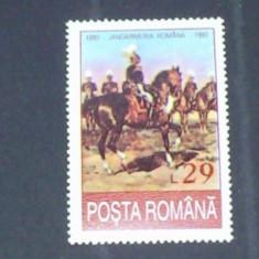 Romania 1993-LP 1322-Jandarmeria Romana, nestampilat. - Timbru Romania dupa 1900