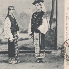 SALUTARI DIN ROMANIA, PORT POPULAR, CIRCULATA MAR. ''903 - Carte Postala Muntenia pana la 1904, Printata