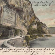 ORSOVA, CLASICA, TRASURA, CIRCULATA APRILIE 1905, STARE BUNA - Carte Postala Oltenia pana la 1904, Printata