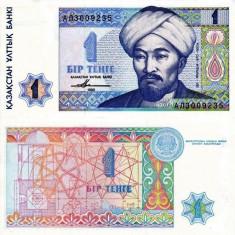 KAZAHSTAN 1 tenge 1993 UNC!!!