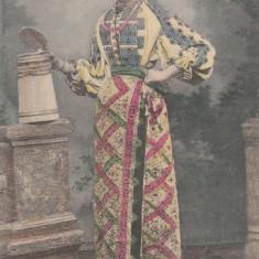 CAMPULUNG, PORTUL LA CAMPU - LUNG, PORT NATIONAL - Carte Postala Muntenia pana la 1904, Necirculata, Printata