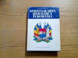 STIINTA SI ARTA HERALDICA IN ROMANIA - Dan Cernnovodeanu (autograf) - 1977, 566p