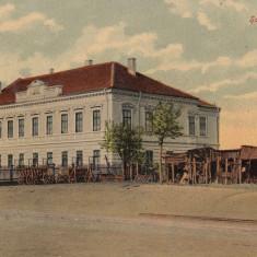 OLTENIA, TURNU SEVERIN, TURNU-SEVERIN SCOALA DE MESERII - Carte Postala Oltenia 1904-1918, Necirculata, Printata