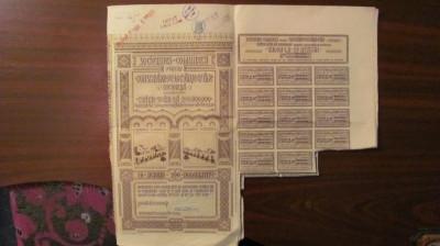GE - 10 actiuni a 200 lei Societatea Comunala Locuinte Ieftine Bucuresti 1942 foto