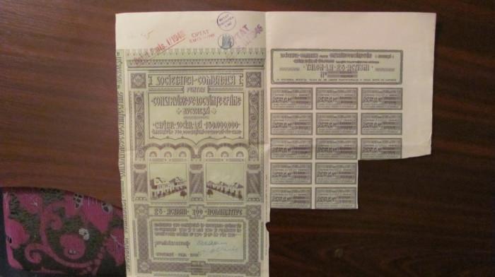 GE - 25 actiuni a 200 lei Societatea Comunala Locuinte Ieftine Bucuresti 1942