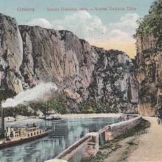 ORSOVA - Carte Postala Oltenia 1904-1918, Necirculata, Printata
