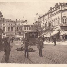 VANZATOR AMBULANT TRAMVAI, MAGAZINE, DROGUERIA D. G. DIAMANDI CIRC. 1928 - Carte postala tematica, Circulata, Printata