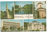 @carte postala(ilustrata)-VALCEA-Rimnicu Valcea, Necirculata, Printata