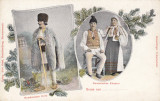 SALUTARI DIN. COSTUME NATIONALE DIN TRANSILVANIA,CIOBAN ROMAN SI  FAMILIE TARANI, Necirculata, Printata