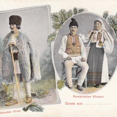 SALUTARI DIN. COSTUME NATIONALE DIN TRANSILVANIA, CIOBAN ROMAN SI FAMILIE TARANI - Carte postala tematica, Necirculata, Printata